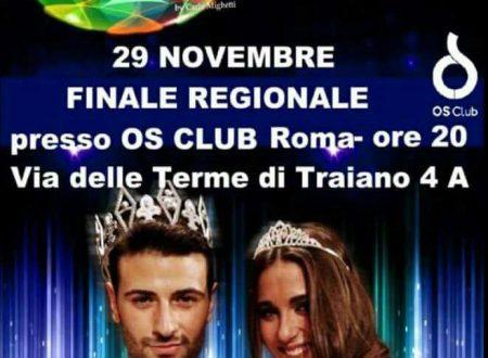 """Eds WP Eventi Sara' Ospiti e in Giuria per l'Evento  """" Il più bello d' Italia"""" e """"Ragazza protagonista """"del 29/11/2016"""